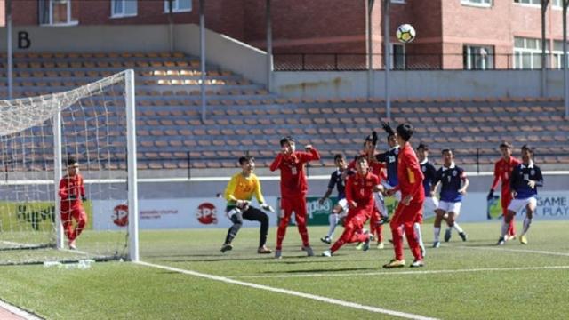 Mông Cổ 0-9 Việt Nam (Vòng loại U16 châu Á)